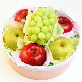 りんごと梨とシャインマスカットのASSORTMENT【 敬老の日 内祝 お祝い お礼 見舞い お誕生日 】
