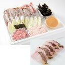 一部送料無料 期間限定 寒鱈汁セット + 鱈の切身増量 約3人前 + 5切(生)・レシピ付(作り方)/日本海産真鱈 かんだら …