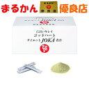 初回 専用シェーカー プレゼント 銀座まるかん 青汁 においキレイ ゴッドハート ダイエット JOKA青汁 血糖値 肥満 腸…
