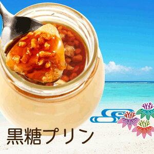 特選☆黒糖プリン(6個入り)