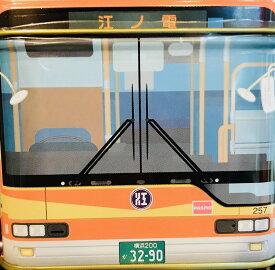 【湘南】【江の島】【海】【お土産】【鎌倉】【江ノ電】バス缶入りクッキー 18枚