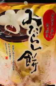 【大仏】【鎌倉】【鎌倉土産】【湘南】 みたらし餅 10個
