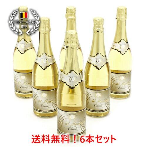 送料無料&6本まとめてお買い得! 美味しいノンアルコールワイン スパークリングワイン デュク・ドゥ・モンターニュ6本セット