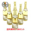 6本まとめて1200円お得&送料無料 美味しいノンアルコールワイン スパークリングワイン デュク・ドゥ・モンターニュ6本セット【楽ギ…