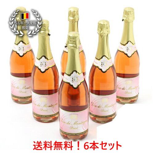送料無料&6本まとめてお買い得! 美味しいノンアルコールワイン スパークリングワイン デュク・ドゥ・モンターニュ・ロゼ6本セット