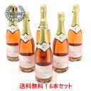 6本まとめて1200円お得&送料無料 美味しいノンアルコールワイン スパークリングワイン デュク・ドゥ・モンターニュ・ロゼ6本セット…