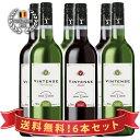6本まとめて1200円お得&送料無料 美味しいノンアルコールワイン ヴィンテンス・メルロー/シャルドネ 紅白6本セット(赤3本&白3本…