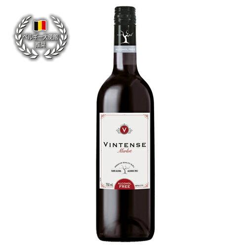 ワインから作った本格派!! 美味しいノンアルコールワイン ヴィンテンス・メルロー(赤)【楽ギフ_包装】
