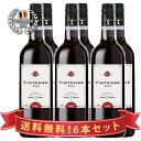 6本まとめて1200円お得&送料無料 美味しいノンアルコールワイン ヴィンテンス・メルロー(赤)6本セット【楽ギフ_送料無料】