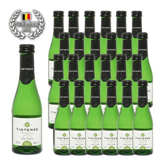 ! Non-alcoholic white wine Vin tens Chardonnay mini size (200 ml) 24-book