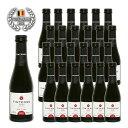 【送料無料 沖縄除く】ノンアルコール赤ワイン ヴィンテンス・メルロー・ミニサイズ(200ml)24本