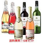 6本まとめて1200円お得&送料無料大人気のノンアルコールワインが各種詰まった6本セット
