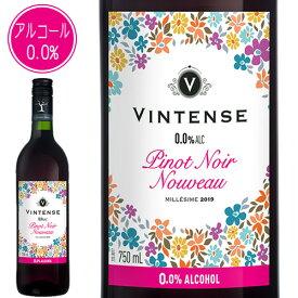 ヴィンテンスピノ・ノワールヌーヴォー750ml(ノンアルコールワイン)