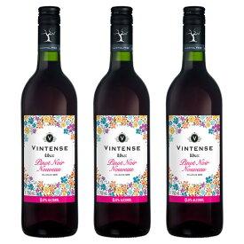 3本まとめて ヴィンテンスピノ・ノワールヌーヴォー750ml(ノンアルコールワイン)【送料無料|沖縄除く】