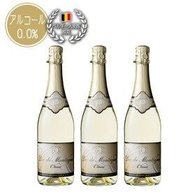 3本まとめて割引販売 美味しいノンアルコールワイン スパークリングワイン デュク・ドゥ・モンターニュ3本セット【送料無料|沖縄除く】