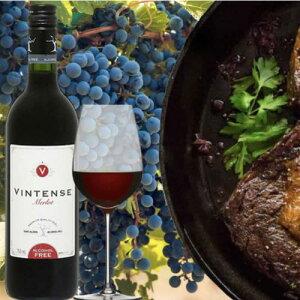 ワインから作った本格派!!美味しいノンアルコールワインヴィンテンス・メルロー(赤)