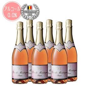 6本まとめて割引販売【送料無料|沖縄除く】美味しいノンアルコールワイン スパークリングワイン デュク・ドゥ・モンターニュ・ロゼ6本セット