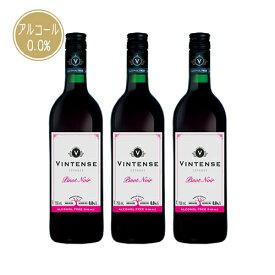 【送料無料|沖縄除く】ヴィンテンスピノ・ノワール750ml(ノンアルコールワイン)3本