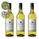 【送料無料|沖縄除く】美味しいノンアルコールワイン ヴィンテンス・シャルドネ(白)3本セット