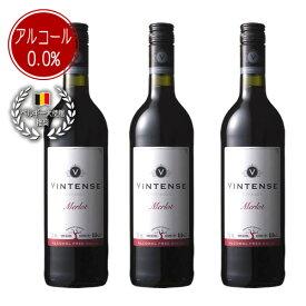 【送料無料|沖縄除く】美味しいノンアルコールワイン ヴィンテンス・メルロー(赤)3本セット