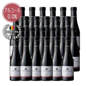【送料無料|沖縄除く】ノンアルコール赤ワイン ヴィンテンス・メルロー・ミニサイズ(200ml)24本