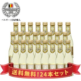 【送料無料|沖縄除く】24本まとめてお買い得! 美味しいノンアルコールワイン スパークリングワイン デュク・ドゥ・モンターニュ・ミニ 24本セット