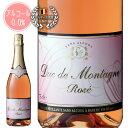 マスターソムリエ アルコール スパークリングワイン デュク・ドゥ・モンターニュ・ロゼ