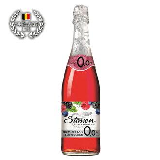 Non alcohol, but delicious! Stassen non-alcoholic cider mixed berry