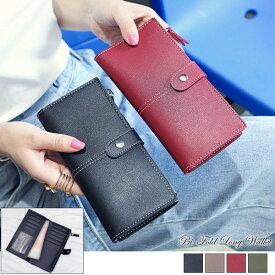 5894e22d08d7 長財布 財布 ロングウォレット レディース カードケース コインポケット ファスナー サイフ レザー かわいい おしゃれ 軽い