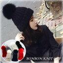 ニット帽 ニットキャップ レディース ポンポン ボンボン カップル おそろい 帽子 暖かい スノボー スキー 防寒 旅行 シンプル ギフト プレゼント かわいい おしゃれ 海 かわいい プチプラ ブランド インスタ映え 高校生 大学生 大人 10代 20代 30代
