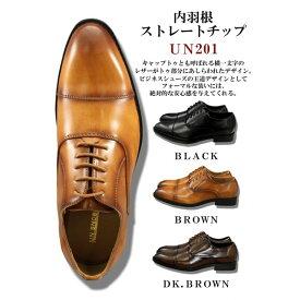 ビジネスシューズ 革靴 ストレートチップ 紳士靴 フォーマルシューズ 走れる 滑りにくい 紐 歩きやすい 通気性 紐 紐無し 動きやすい 社会人 ビジネス 会社 仕事 スーツ フォーマル レザー 幅広 防滑