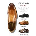 ビジネスシューズ 革靴 ゴアスリッポン 紳士靴 フォーマルシューズ 走れる 滑りにくい 紐 歩きやすい 通気性 紐 紐無し 動きやすい 社会人 ビジネス 会社 仕事 スーツ フォーマル レザー 幅広 防滑