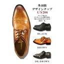 ビジネスシューズ 革靴 外羽根 デザインチップ 紳士靴 フォーマルシューズ 走れる 滑りにくい 紐 歩きやすい 通気性 紐 紐無し 動きや…