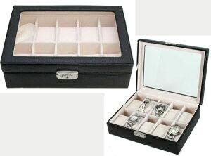 ベローナ(VERONA)/牛革10本時計ケース/ボックス/好評販売中/ウォッチ コレクション ケース