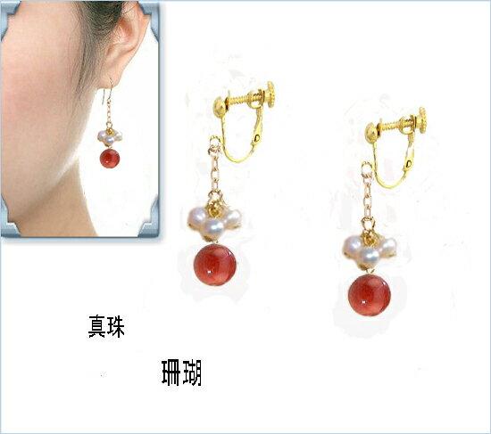 イヤリング レディース 赤珊瑚 真珠 パール コーラル サンゴ かわいい ゴールド