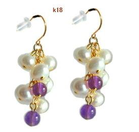 k18ピアス 紫水晶 アメジスト 真珠 パール おしゃれ 18金 ゴールド 揺れるロングピアス 誕生石 カラーストーン ゆうパケット【送料無料】】
