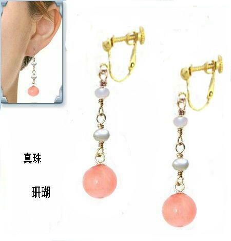 イヤリング 珊瑚 ピンク ミルキーピンク コーラル サンゴ スリーストーン  揺れる 女性 贈り物 誕生日 プレゼント パール 真珠