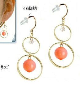 18金 ピアス フープ ピンク サンゴ コーラル サークル リング k18 かわいい 真珠 レディース