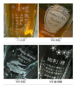 【ビアジョッキ名入れ彫刻】手びねりビールジョッキ【410ml】名入れビールグラスビアグラス還暦祝い退職祝い記念品父の日母の日記念日バレンタイン古希還暦祝いのお祝い誕生日プレゼントに!名入れグラスマイグラス【楽ギフ_名入れ】納期:3〜5日前後