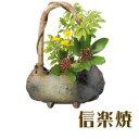 花器 花瓶 フラワーベース 花瓶の取り揃え最大級 窯変つる付花入(信楽焼)誕生日 還暦祝い 退職祝い 結婚祝い 記念…