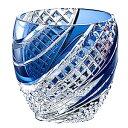 【木箱入り】皇室御用品 カガミクリスタル 江戸切子 冷酒杯 懐石杯(青) 魚子流し 紋 ガラス(硝子) 江戸切子 母の…