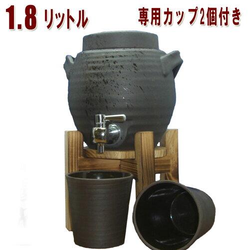 父の日 母の日 敬老の日 退職祝い 記念日に 焼酎 サーバー 1.8 リットル 焼酎 グラス 2個も セット になった...