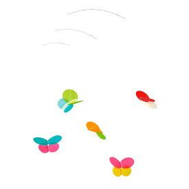 フレンステッド モビール FLENSTED mobiles Butterflies (マルチカラー) バタフリーズ 30111 バタフライ 蝶々 インテリア