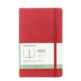 モレスキン MOLESKINE 2022年 12ヶ月 ウィークリー ダイアリー ラージ ハードカバー (スカーレットレッド) 13.0x21.0cm 12Months Weekly Notebook Large Hard Cover SCARLET RED 手帳 8056420855777