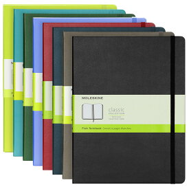 モレスキン MOLESKINE クラシック ノートブック プレーン(無地) エクストララージ ハードカバー / 19.0x25.0cm(8色) CLASSIC NOTEBOOKS HARD COVER PLAIN XLARGE