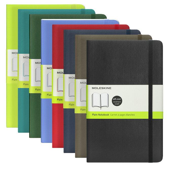 モレスキン MOLESKINE クラシック ノートブック 無地 ラージ ソフトカバー (全5色) CLASSIC NOTEBOOKS SOFT COVER LARGE PLAIN プレーン 【ラッキーシール対応】