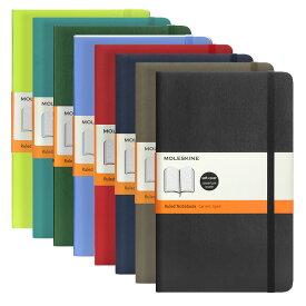 モレスキン MOLESKINE クラシック ノートブック 横罫 ラージ ソフトカバー (全8色) CLASSIC NOTEBOOKS SOFT COVER LARGE RULED ルールド