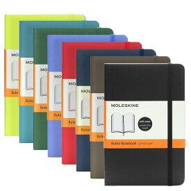 モレスキン MOLESKINE クラシック ノートブック 横罫 ポケット ソフトカバー (全8色) CLASSIC NOTEBOOKS SOFT COVER POCKET RULED ルールド