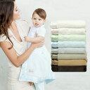 リトルジラフ LITTLE GIRAFFE マイクロファイバー 高級ブランケット LUXE ラックス (8色) 89cm x 70cm BOX入り / LXBKTX Luxe Baby Blanket