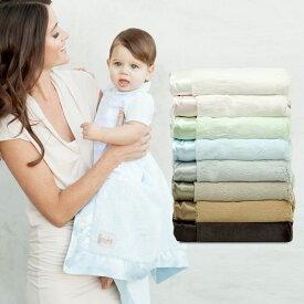 リトルジラフ LITTLE GIRAFFE マイクロファイバー 高級ブランケット LUXE ラックス (8色) 89cm x 70cm LXBKTX Luxe Baby Blanket